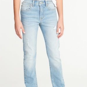 Destructed Old Navy Skinny Jean's